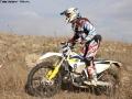 Tamar Natanov * 4X4.co.il