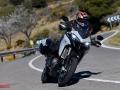 Ducati-Multistrada-950S-launch-002
