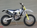 Husqvarna-MY2020-Israeli-Launch-007