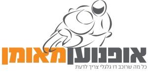 ofnon logo