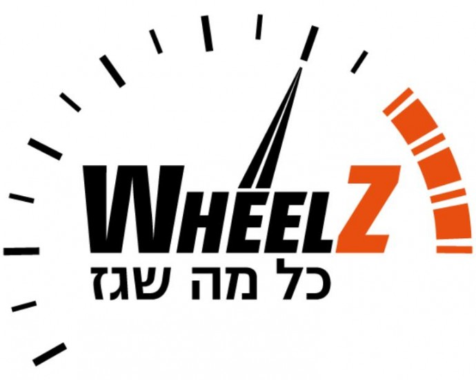 wheelz_logo