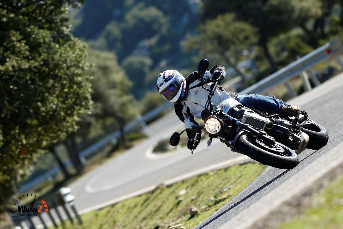 אופנוע שובב ושמח