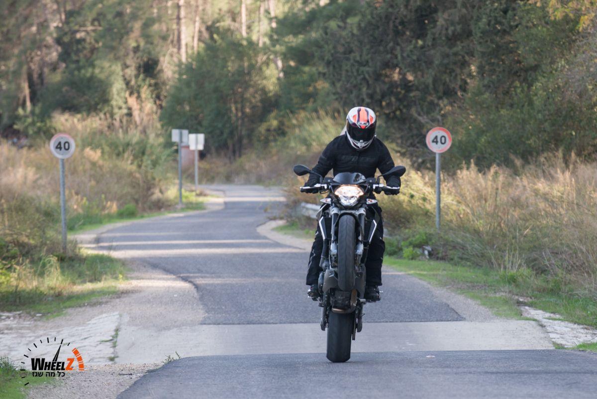 אופנוע כיפי