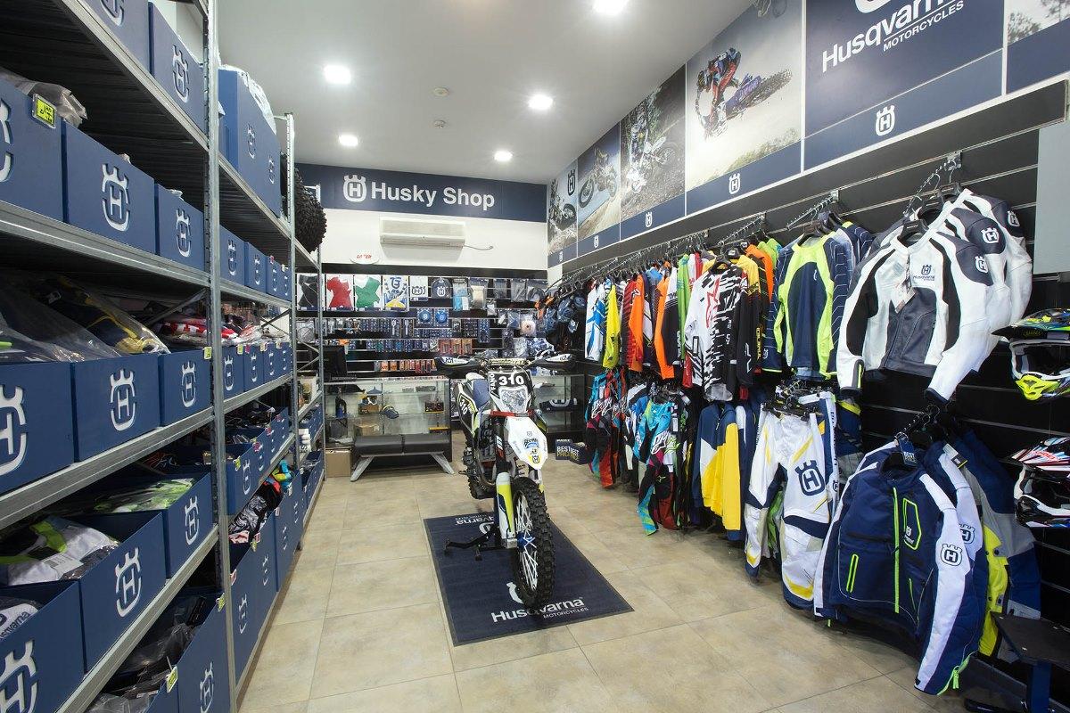 Husky Shop - חנות הוסקוורנה