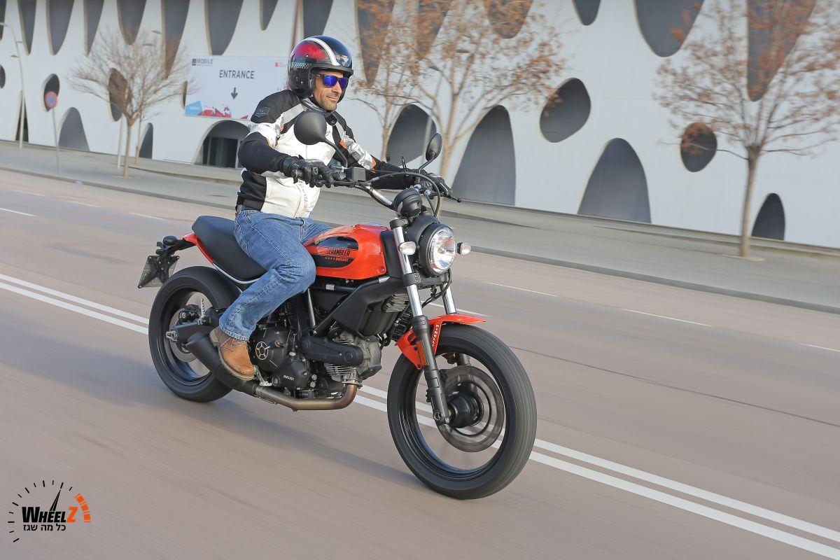 אופנוע רטרו-היפסטרי מגניב