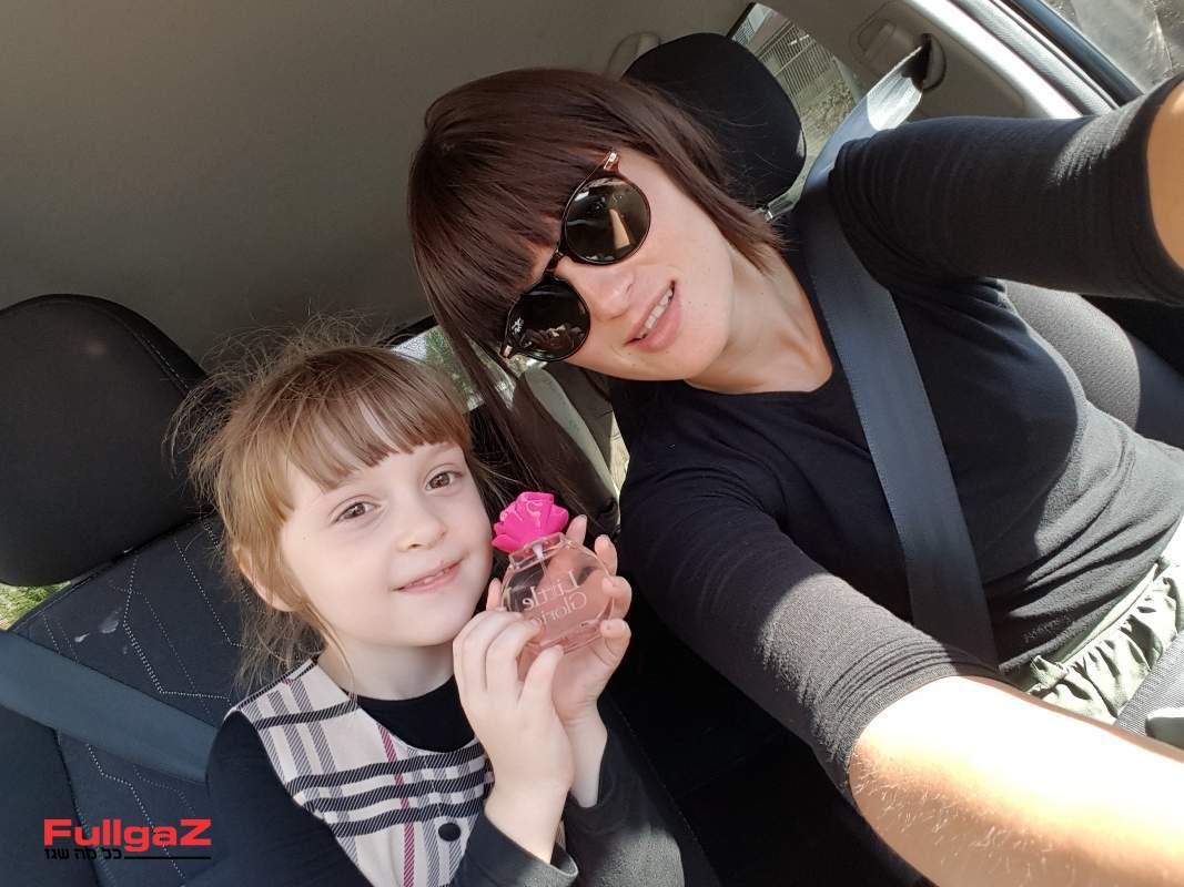 כחרדית, עם הבת הגדולה