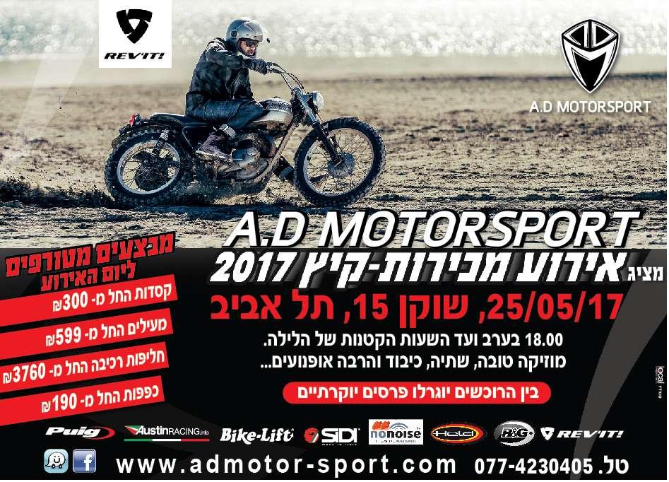 ADMOTORSPORT-001