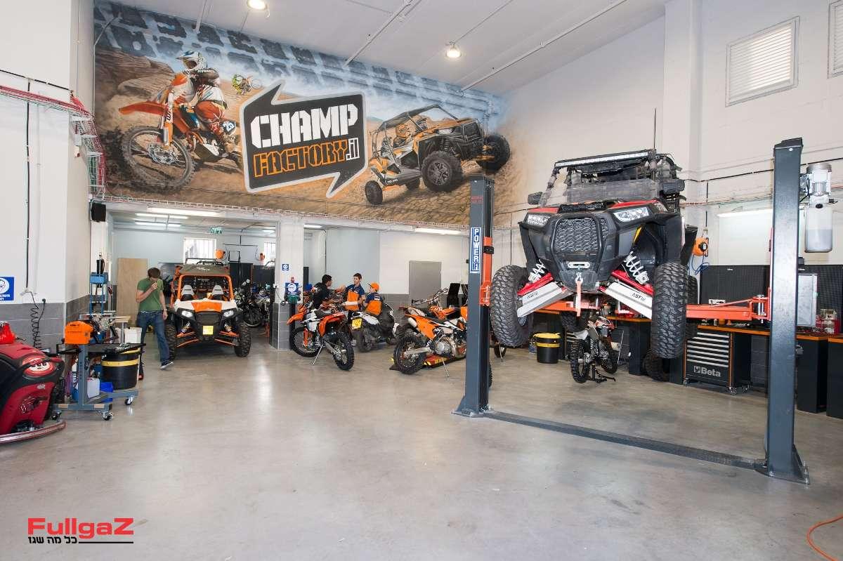 המוסך החדש של סדנת האלופים