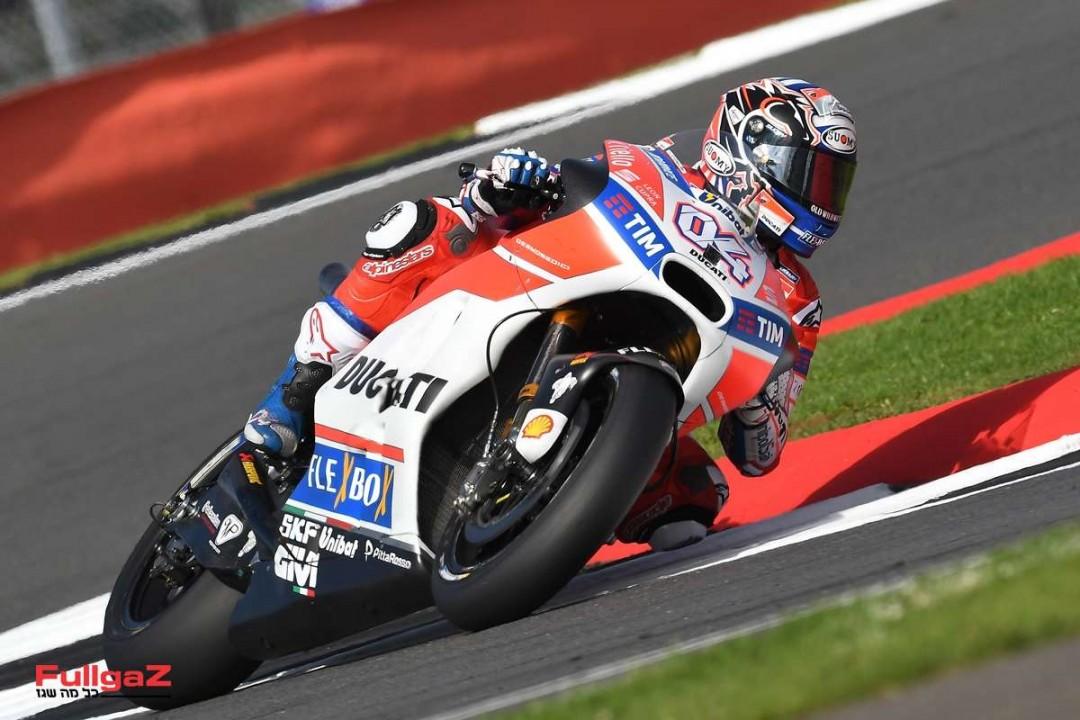MotoGP-silverstone-2017-006