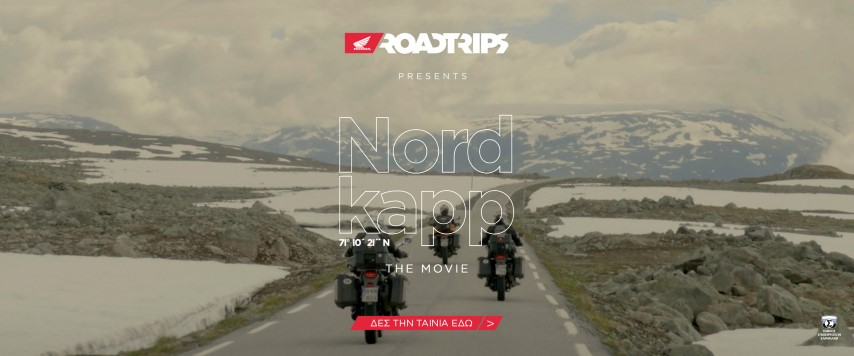 Honda-Roadtrips-Nordkapp-