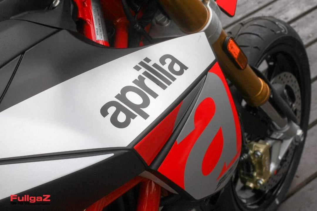 APRILIA SHIVER & DORSODURO 900 PRESS CONFERENCE