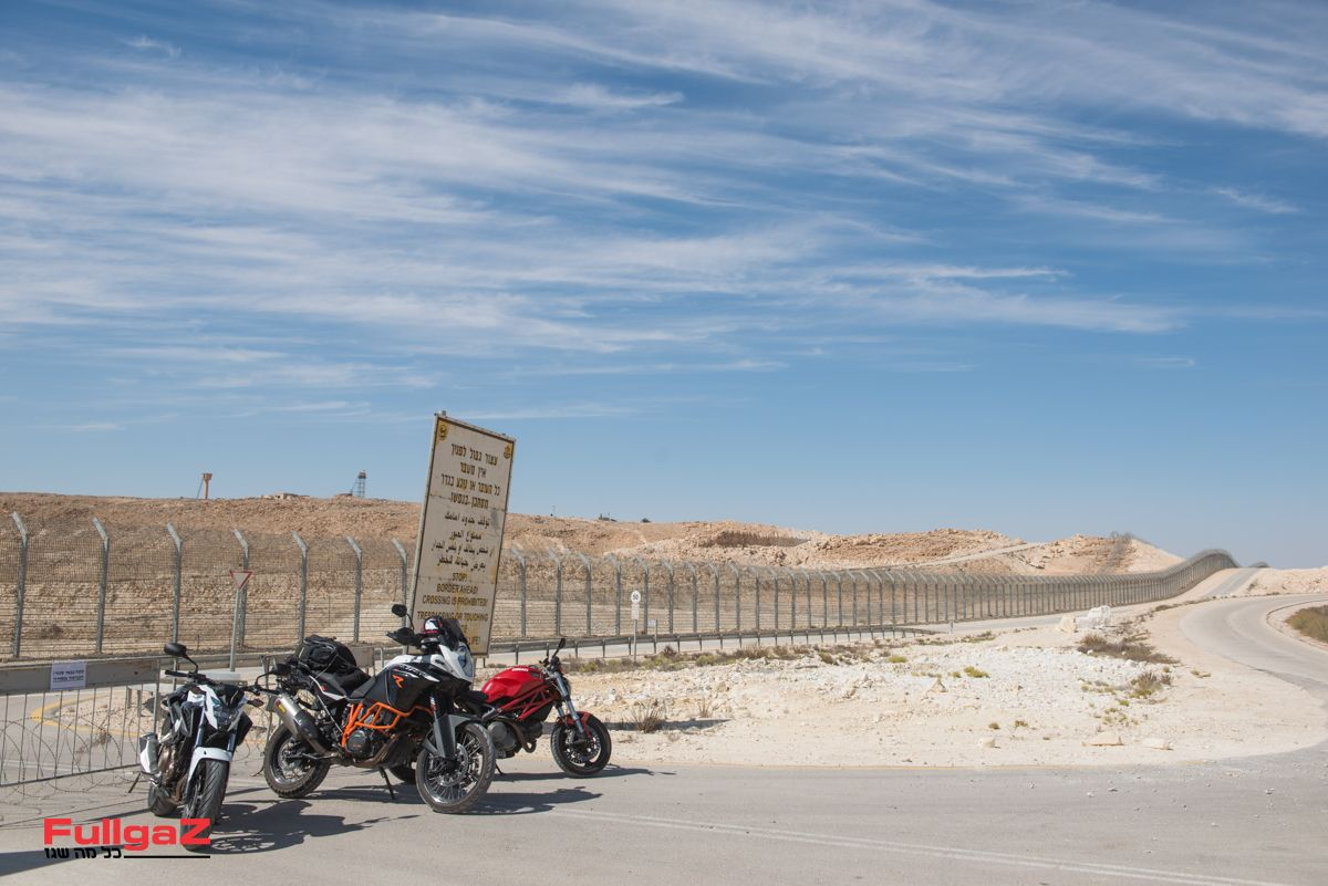 כביש 10 (צילום: בני דויטש)