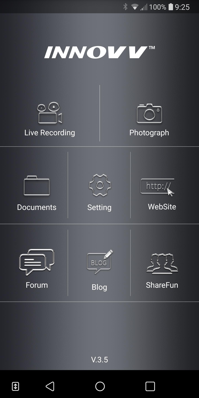 האפליקציה הייעודית