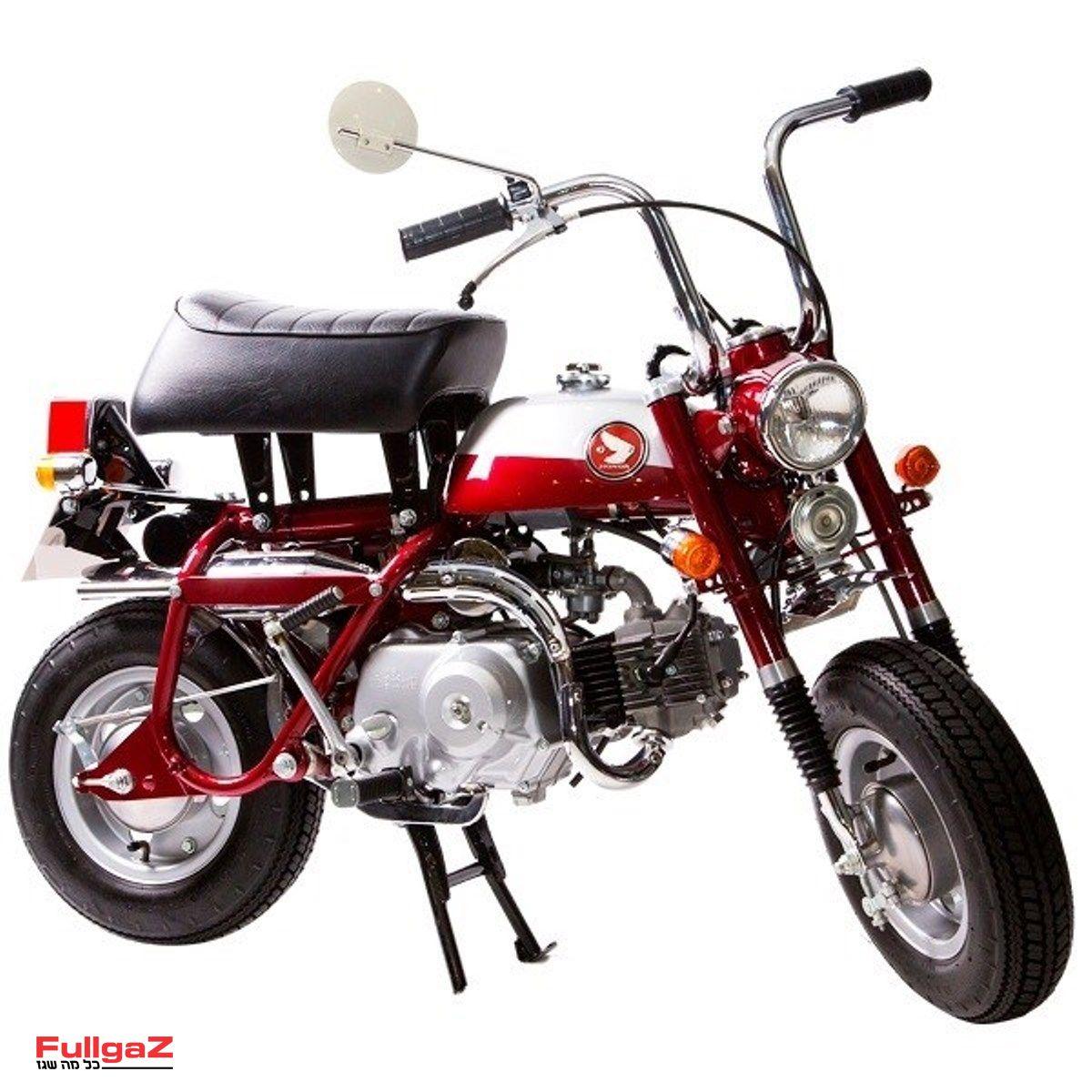 1970 Monkey