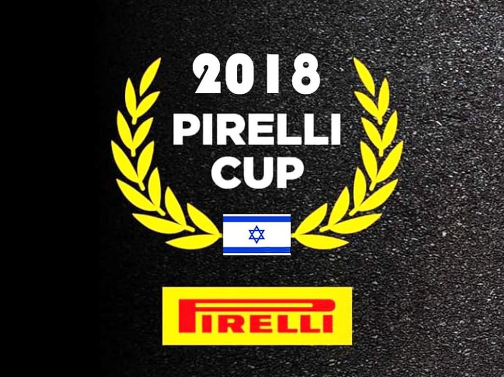 pirelli cup logo