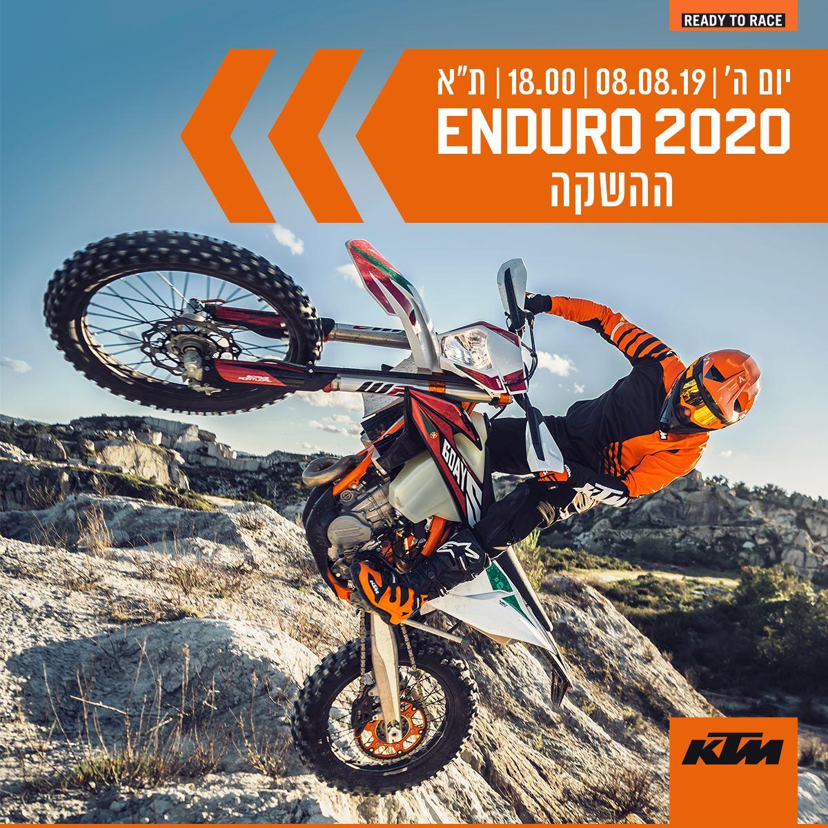14158-5_D.L.B_Motosport_KTM_Enduro_2020_post (3)