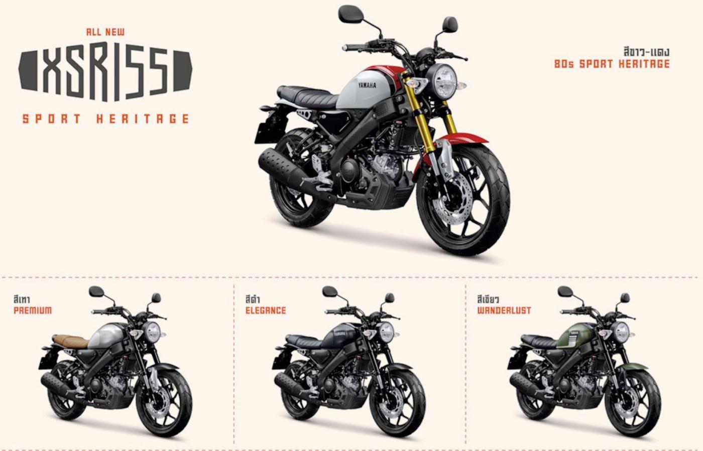 New-Yamaha-XSR155-3