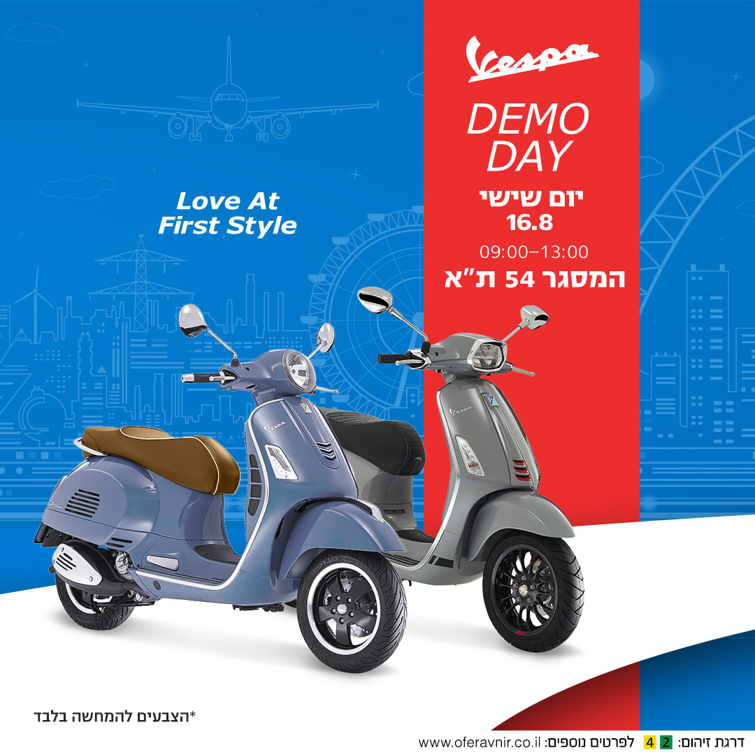 vespa_day_pagepost_1080x1080_01