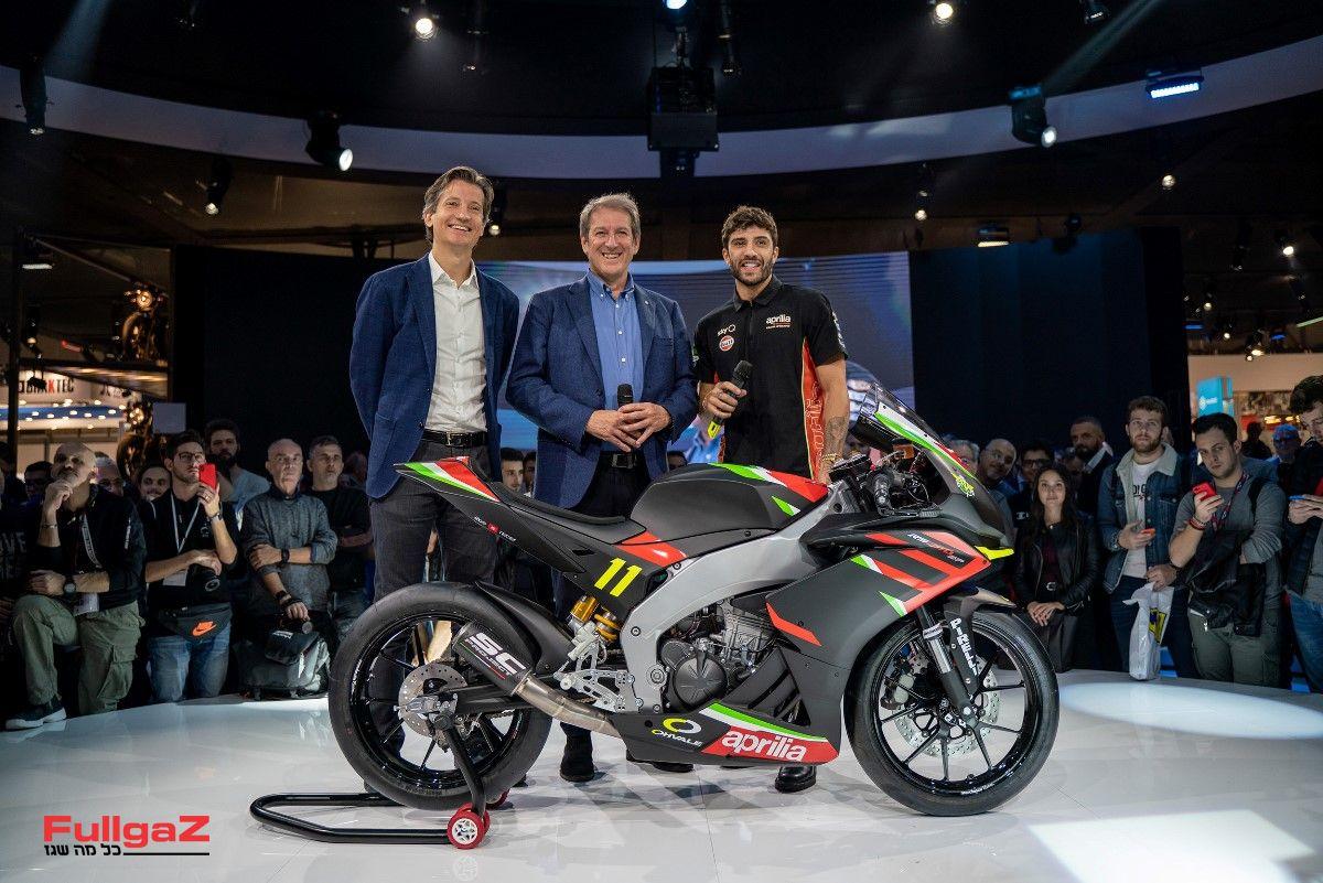 אנשי חטיבת המרוצים של אפריליה מציגים את ה-RS250 GP במילאנו
