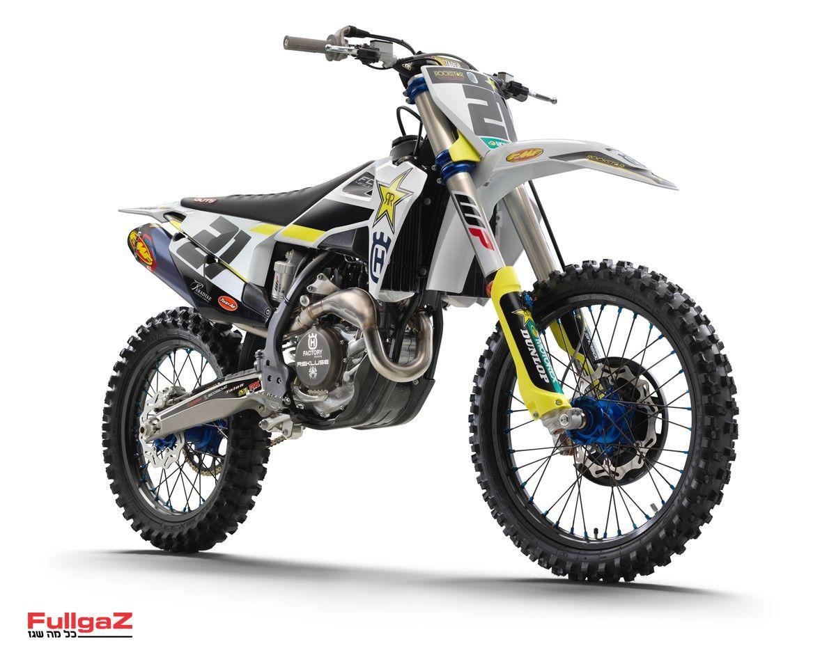 הוסקוורנה FC450 רוקסטאר 2020