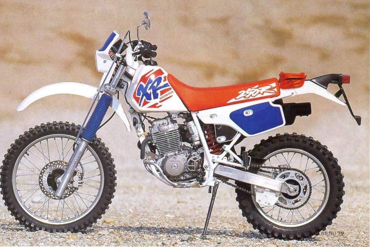 הונדה XR250R מהדגמים הראשונים - על בסיסו נבנה ה-250L
