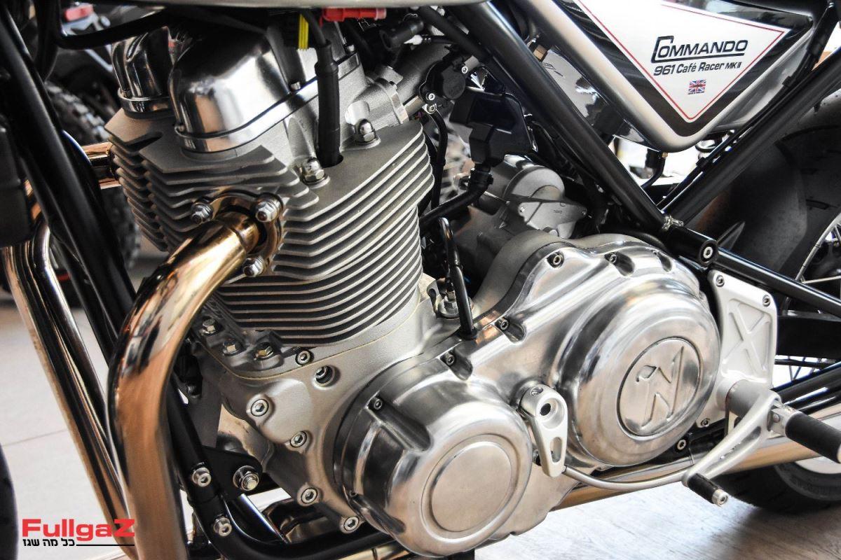 מנוע ה-961 - הזכויות נמכרו לחברה סינית