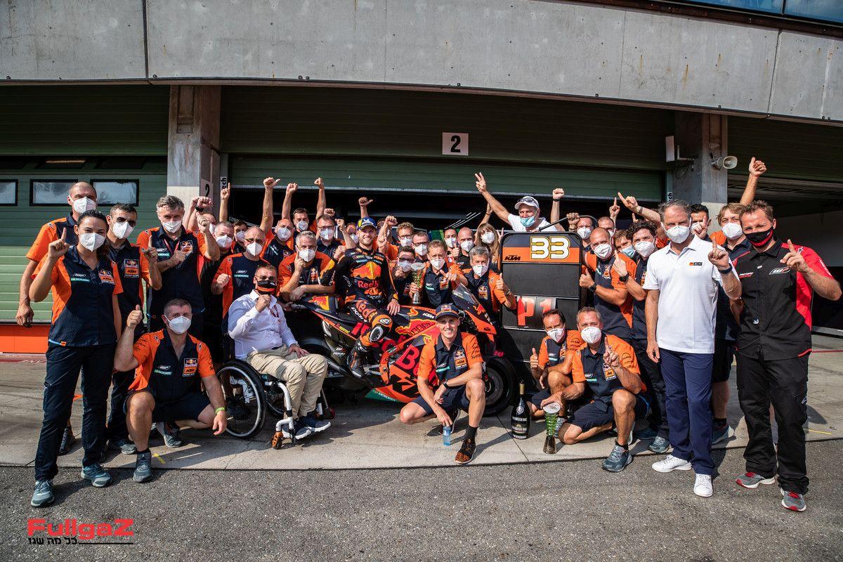 MotoGP-Brno-2020-008