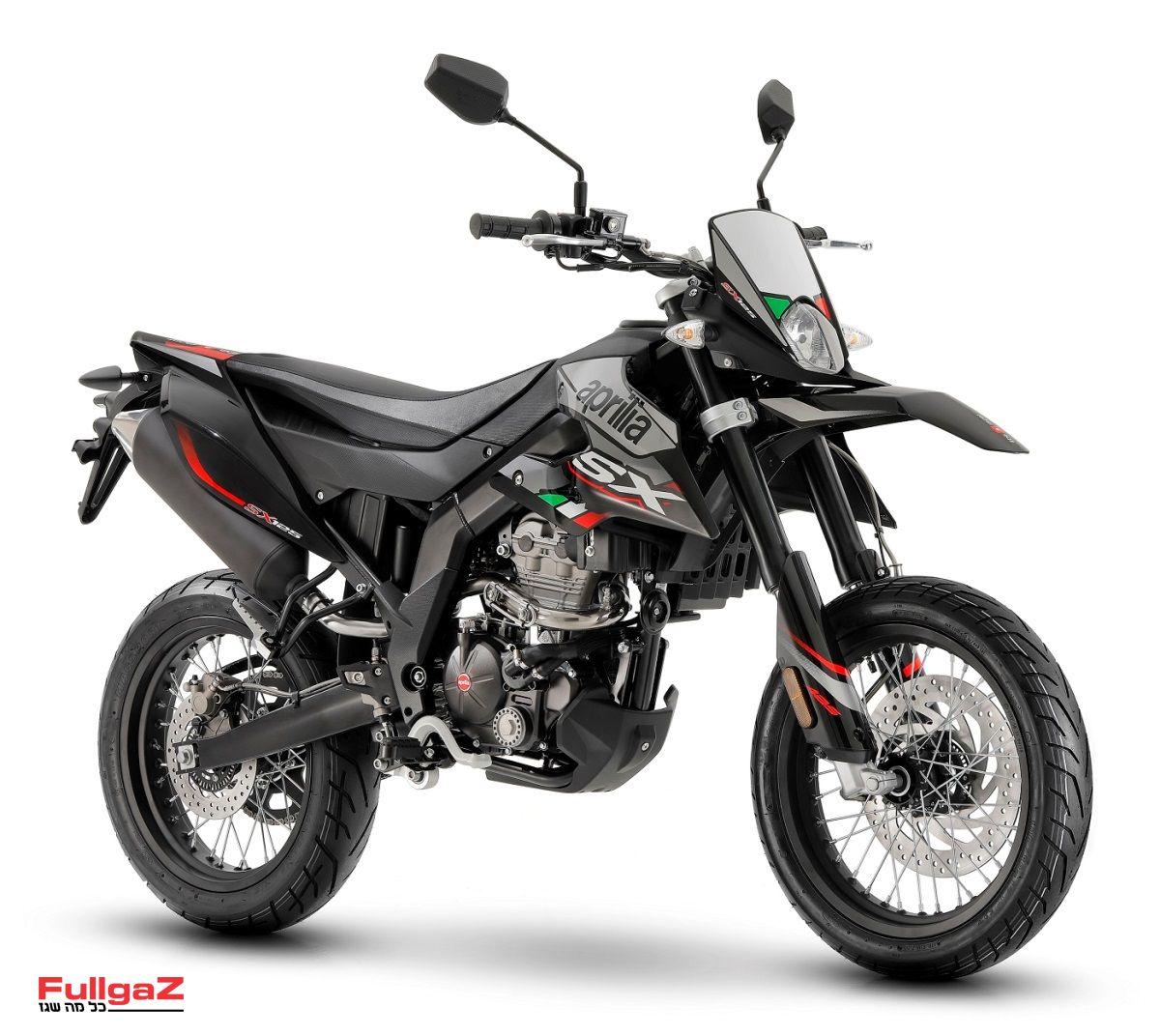 אפריליה SX125
