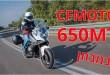 CFMOTO 650MT במבחן דרכים