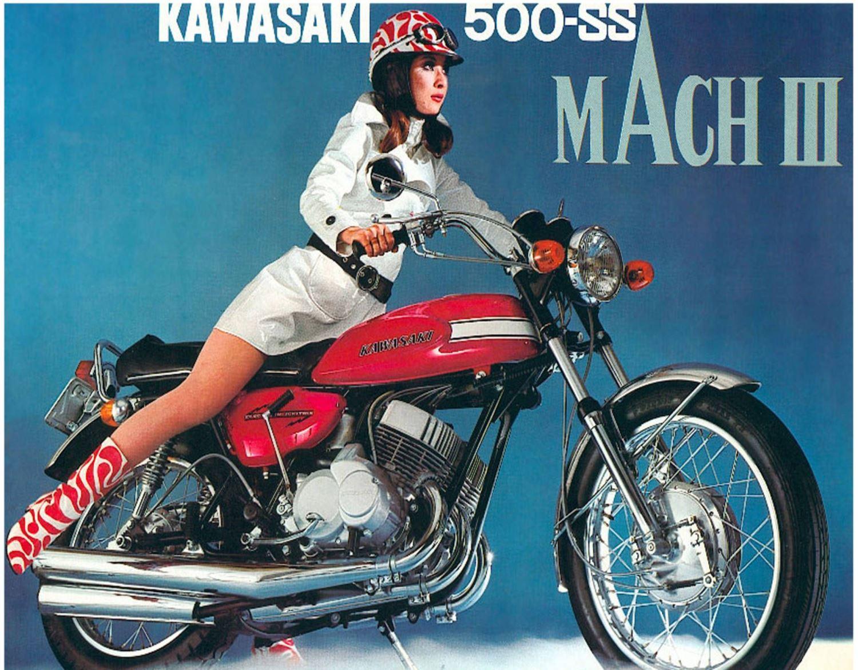 הכרזה של קוואסאקי מאותן השנים