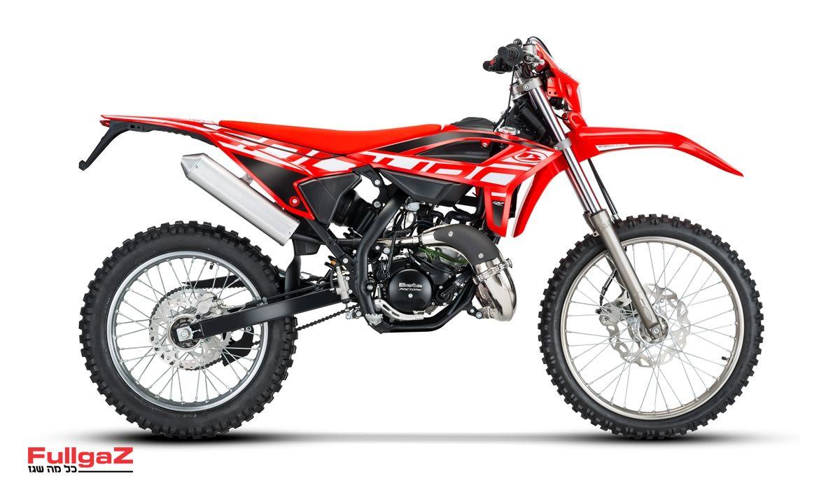 RR 50 EN Red