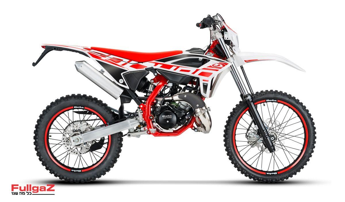 RR 50 EN Sport White