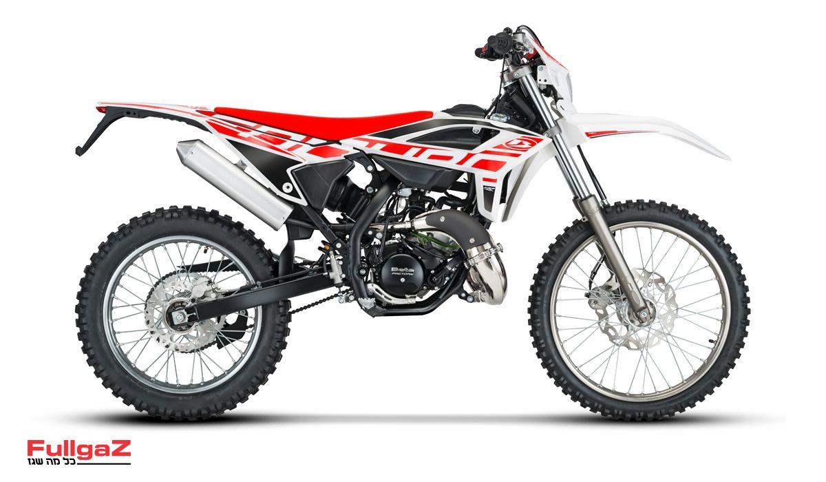 RR 50 EN White