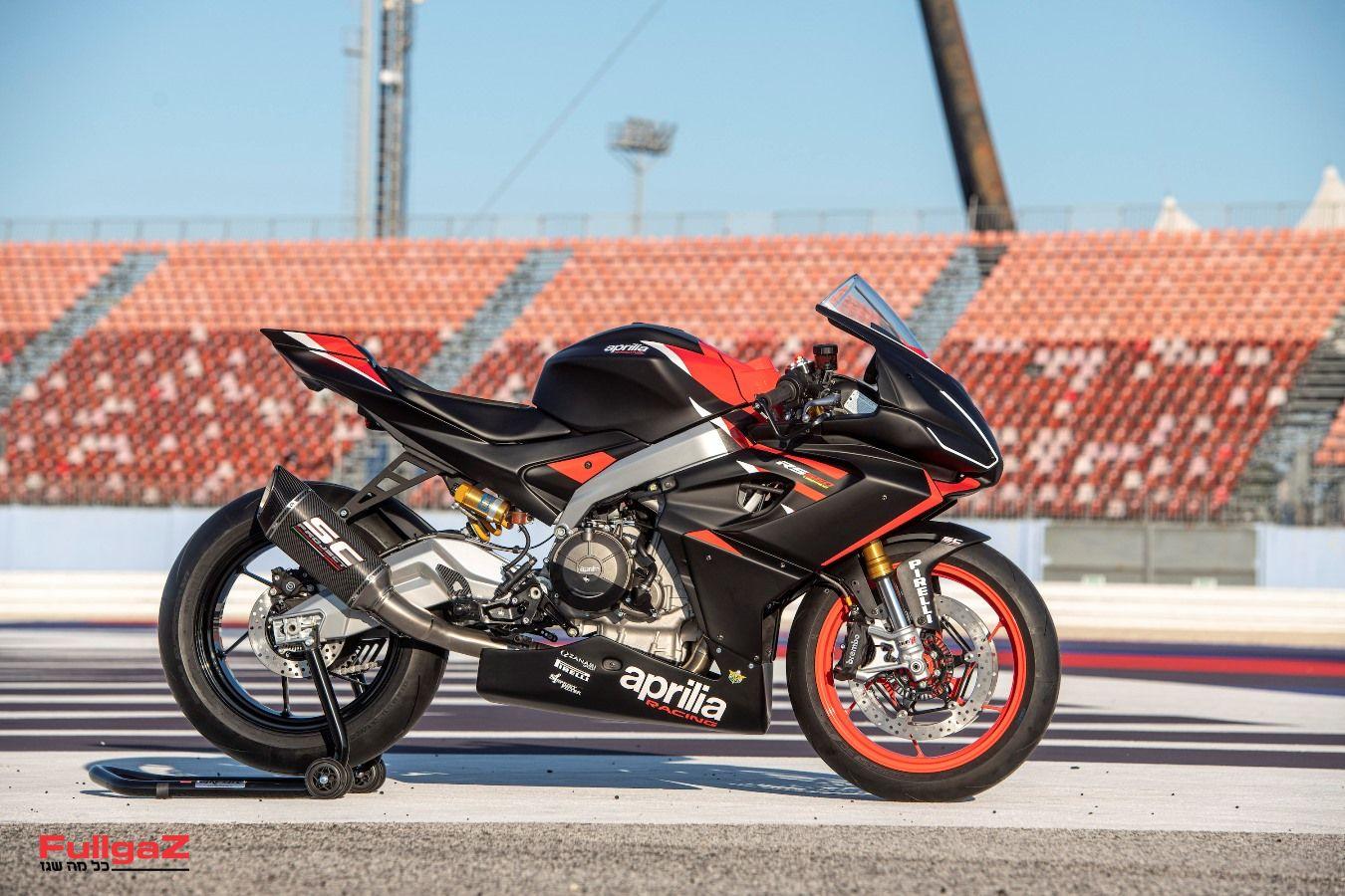 02_RS 660 Trofeo
