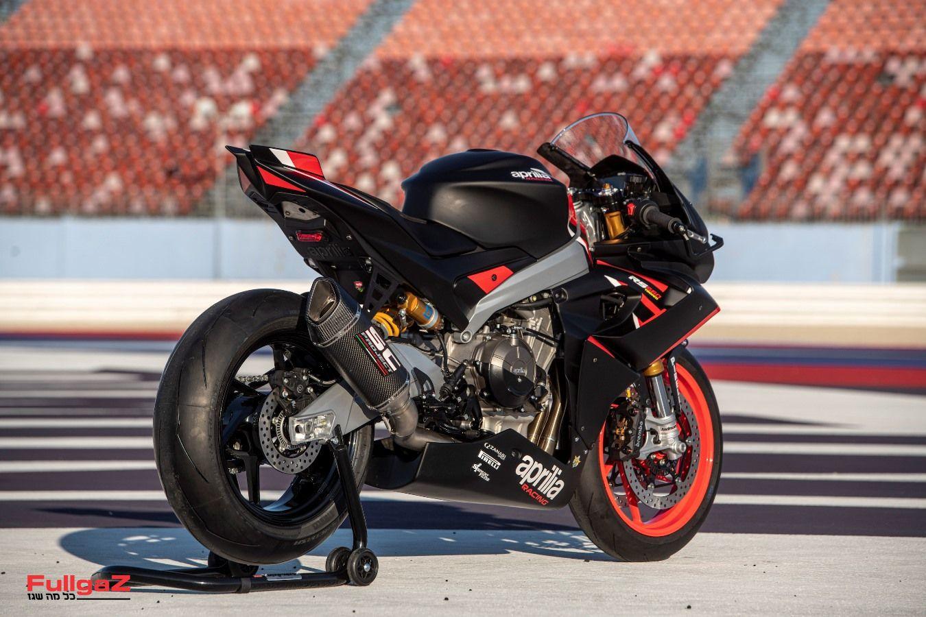 03_RS 660 Trofeo