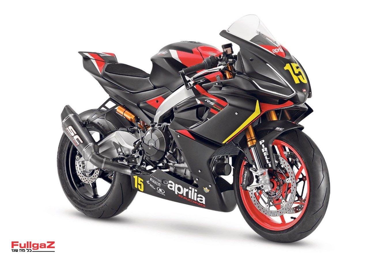 Aprilia-RS-660-Trofeo-01