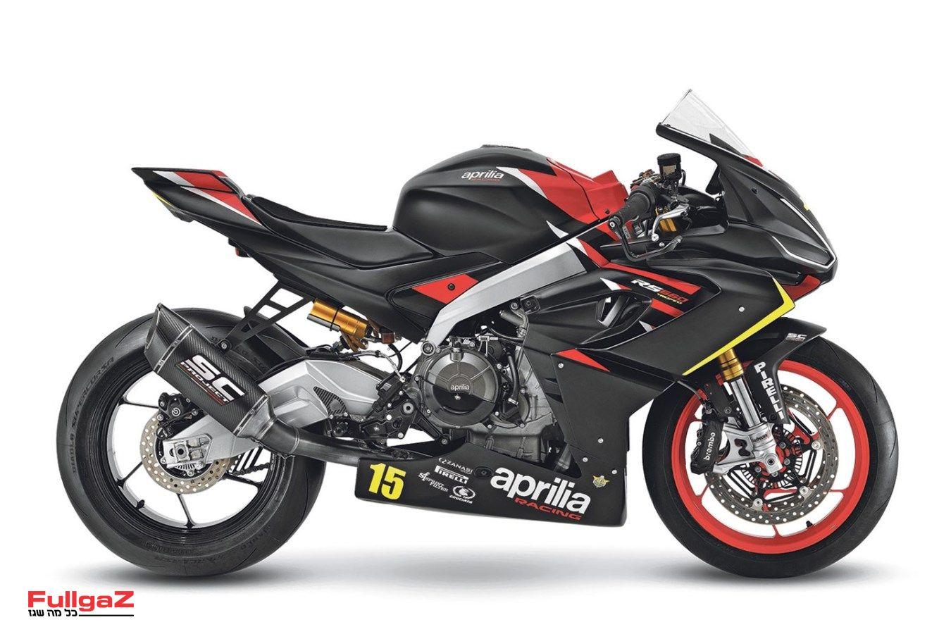 Aprilia-RS-660-Trofeo-02