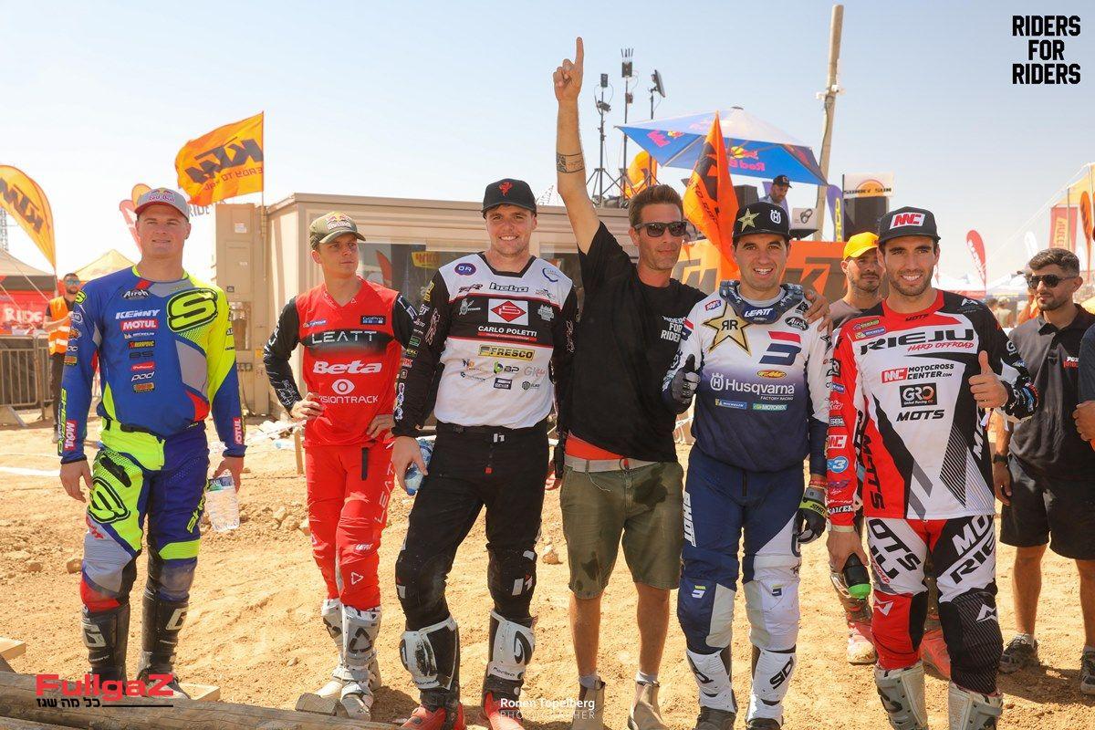 רוכבי הפרו הבין-לאומיים