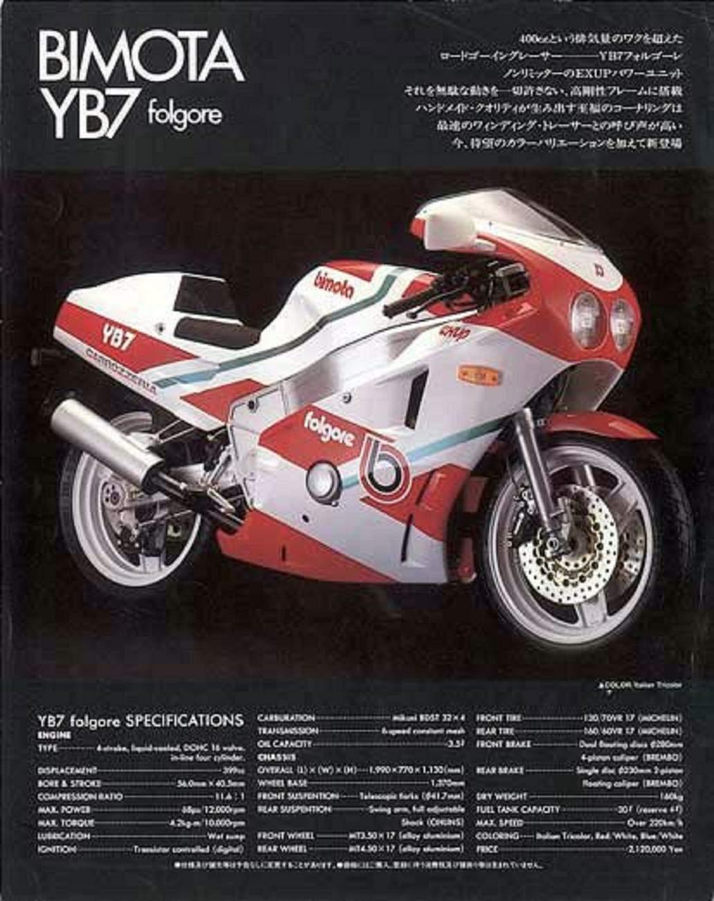 בימוטה YB7 דגם 88