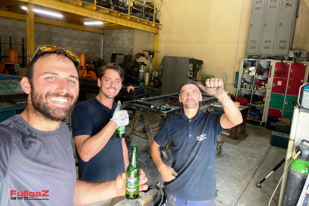 הבירה של אחרי התיקון
