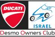 DOC_Israel_new_logo_3