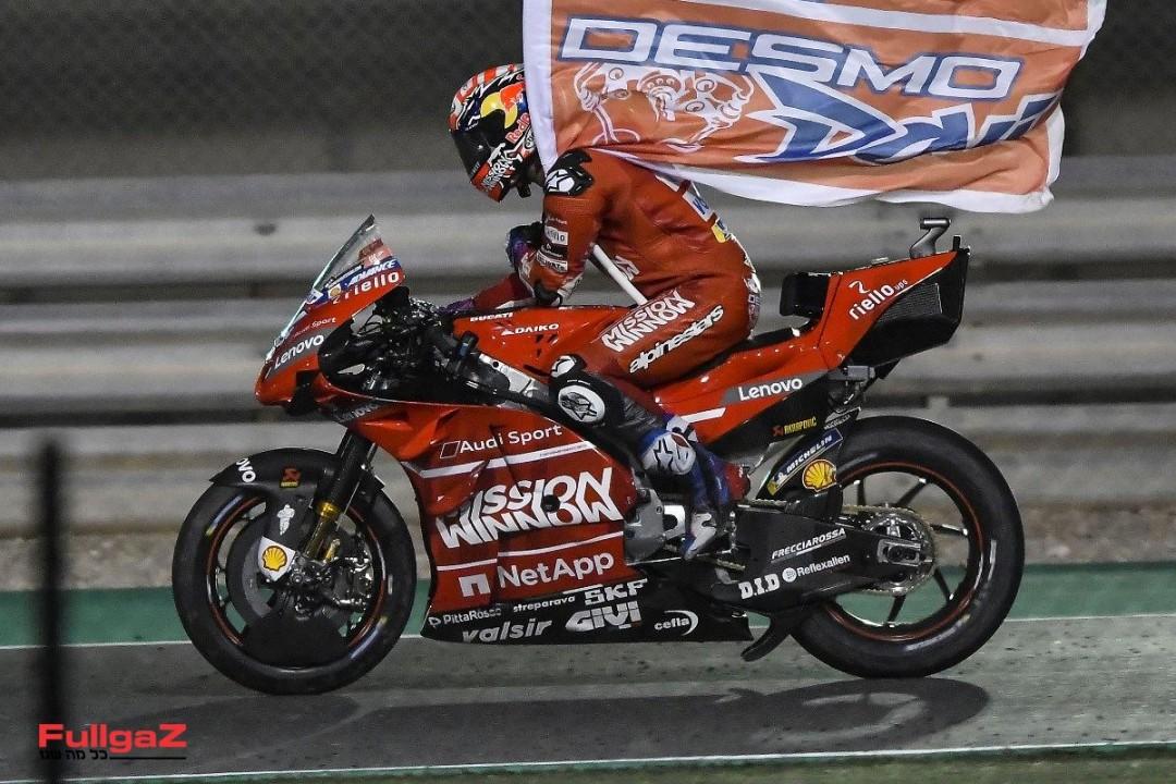 Ducati-MotoGP-Spoiler-001