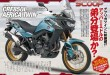 CRF850-L-Africa-Twin