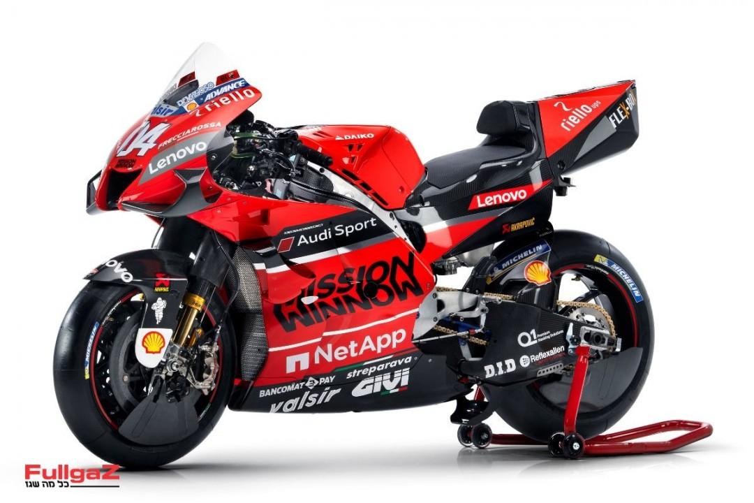 Ducati-GP20-001