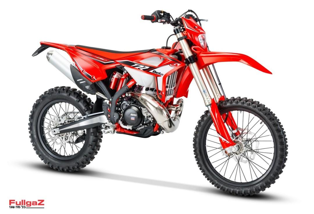 RR 2T 250-300-Ant MY22